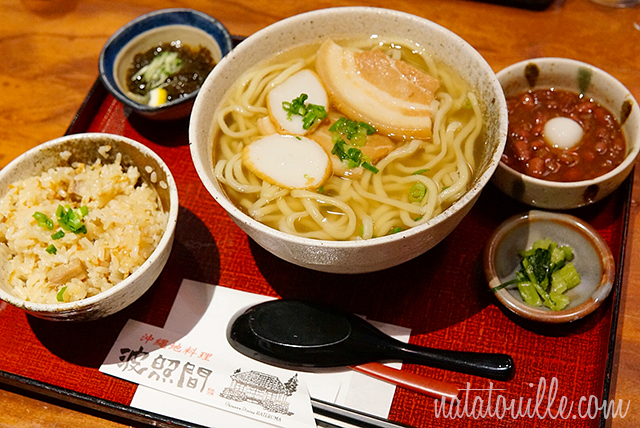 Comida Okinawense