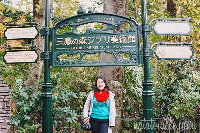 Entrada de Museo Ghibli